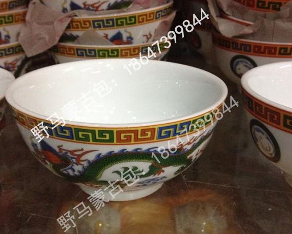 瓷类蒙古餐具