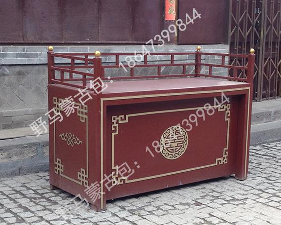创意蒙古家具
