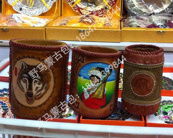 蒙古工艺礼品