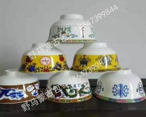 内蒙古餐具