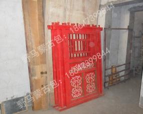蒙古包木门