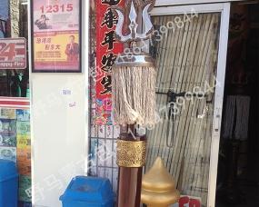 蒙古族雕塑